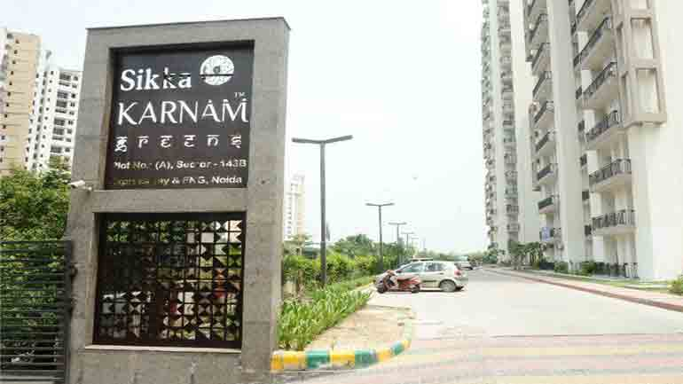Sikka-Karnam-Greens