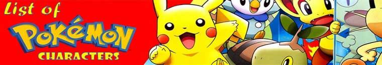 pokemon-charcters-banner